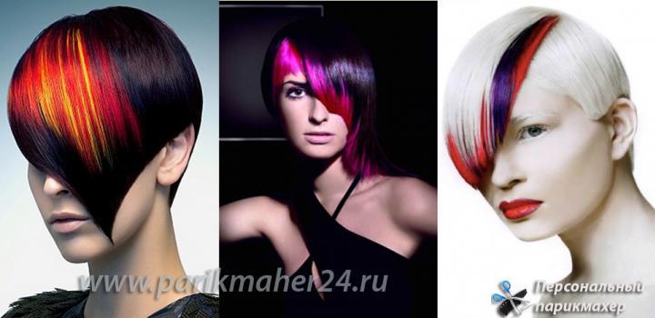 Элюминирование - инновационная методика окрашивания волос
