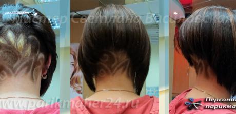 Выполненная работа парикмахера